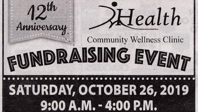 InHealth Fundraiser 2
